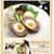 東洋軒 - 料理写真:スコッチエッグ