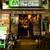 DINING CAFE&BAR The Olive - メイン写真:
