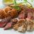 プレゴ - 料理写真:4種の肉のグリル ¥3,500
