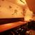 (La Fabbrica Della Pasta) Quel - 内観写真:個室は10名様まで