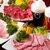 焼肉 清香苑 - メイン写真: