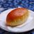 ロシア料理レストラン・バー ニーナ - 料理写真:自家製ピロシキ (お持ち帰りもできますよ♪)1個300円