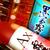 赤羽 地鶏・地酒 霧島屋  - メイン写真: