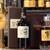 寿 - ドリンク写真:ちょっと普通では飲めないお酒もあります