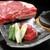 おはな - 料理写真:ちょっと贅沢に宮崎牛のステーキ。