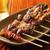 やきとり 六二六 - 料理写真:こだわりの焼き鳥!