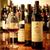 オステリア・オリエーラ - ドリンク写真:お食事にあわせてグラスワインをご用意します