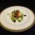 黒船屋 ひこの - 料理写真:ホタテ貝のセジール 茄子のタプナードとトマトコンフィ サラダ仕立て