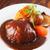 洋食 コノヨシ - 料理写真:コノヨシ特製ハンバーグ180g