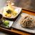 出雲蕎麦 錦織 - 料理写真: