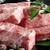 焼肉の龍園 - メイン写真:
