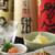 だるまさん 1丁目 - 料理写真:おつまみも豊富です!