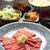 日比谷三源豚 - 料理写真:宮崎牛極上御膳 2,400円 極上3点盛り!お食事なら先ずはオススメの一品です。
