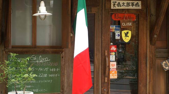 ピッツェリア・ギタロー - 料理写真:ログハウス風の入り口