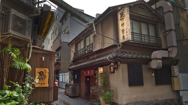 伊勢廣 - 料理写真:東京八重洲駅すぐ 大正10年創業・焼き鳥の老舗