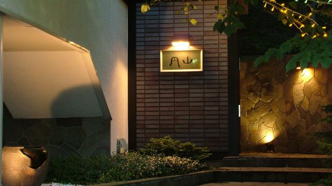 ステーキ円山 - 外観写真:ステーキ円山本店
