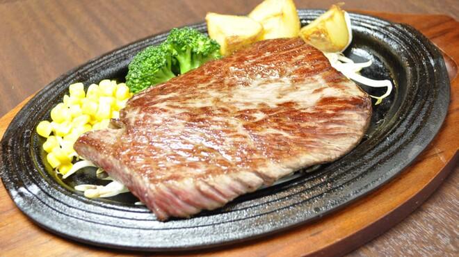 銭場精肉店 - 料理写真:和牛イチボステーキ 2300円