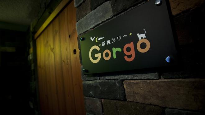 深夜カリー Gorgo - 内観写真:深夜カリーGorgoは皆様のお越しを心よりお待ちしております。