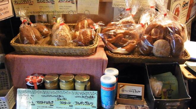 JSレネップ - 内観写真:ドイツパンのテイクアウトもできます。