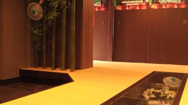 竹取御殿 - 内観写真:竹をあしらった店内装飾、間接照明などお客様ゆったりと過ごせる空間を心がけています!