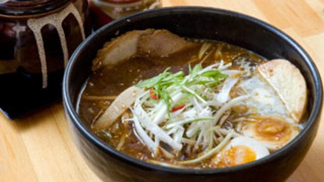 札幌らーめん 北一 - 料理写真:焦がし醤油