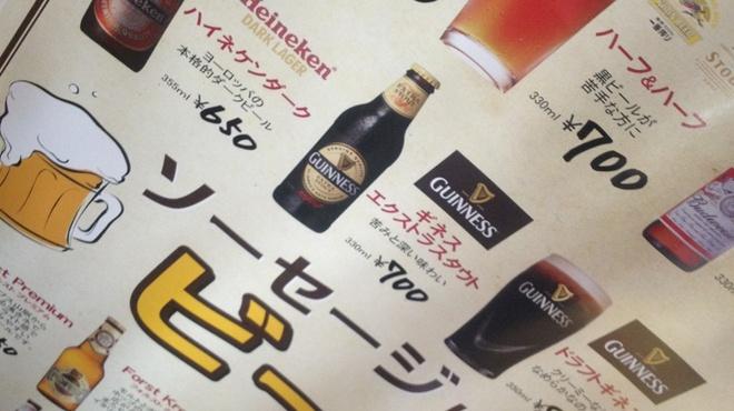 ソーセージレストランSMOKY - 料理写真:ビールフェアー開催中!イタリアを中心に15種類御用意しております。