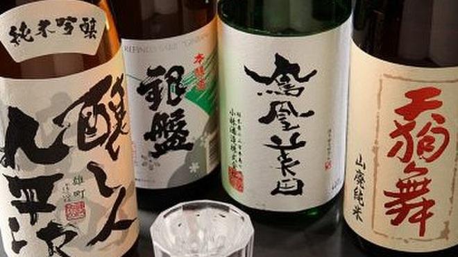 芝の鳥一代 - 料理写真:北陸の日本酒を取り揃えております!《サービス地酒》銀盤(富山) お1人様2杯まで390円!!