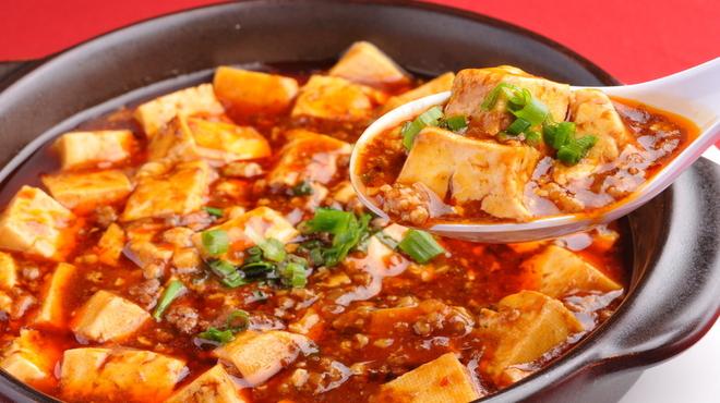 楽楽屋 - 料理写真:お好み3段階から選べる麻婆豆腐