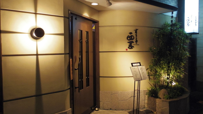 すてーき西岡 - 外観写真:13席の小さなお店ですので、御予約を頂いてご来店頂ければ幸いです。