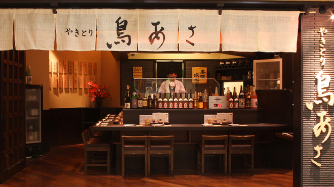 鳥あさ - 内観写真:朝挽きの新鮮「京赤地鶏」を使用した焼き鳥専門店
