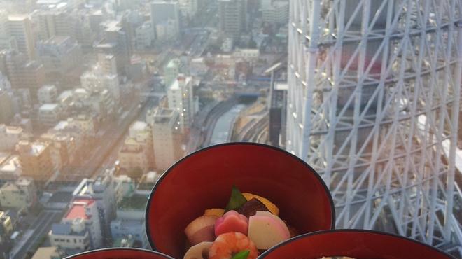 國見 - 料理写真:ランチメニューの茶壺弁当です、内容は季節によって変えております。