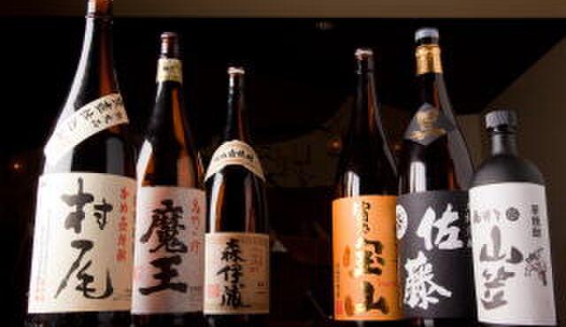 博多もつ鍋 山笠 - 料理写真:焼酎は各種銘酒・極上酒等もご用意いたしております