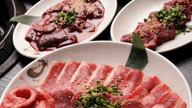 肉の町 - 料理写真:たっぷり2時間楽しめる!食べ放題プラン