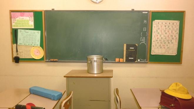 給食当番 - 内観写真:教室のパーティールーム