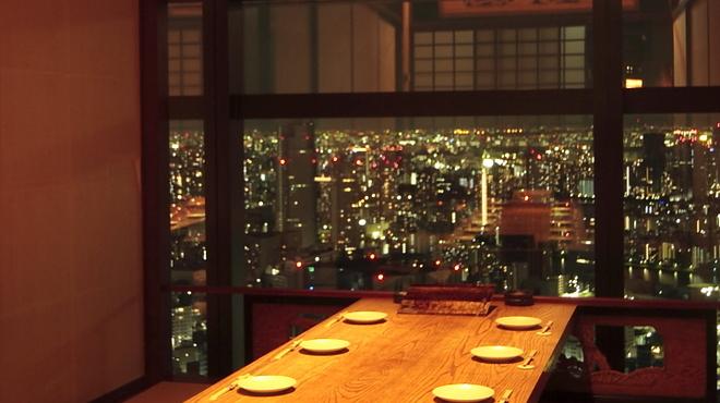和食 えん - 内観写真:座敷・掘り炬燵の個室席!6~50名様まで対応します
