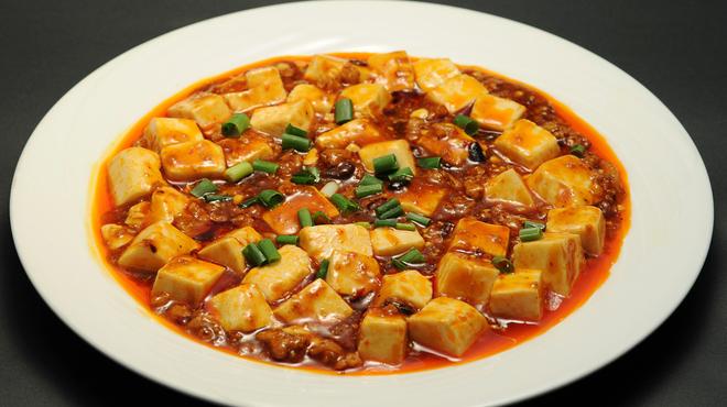 永利 - 料理写真:四川本格マーボー豆腐