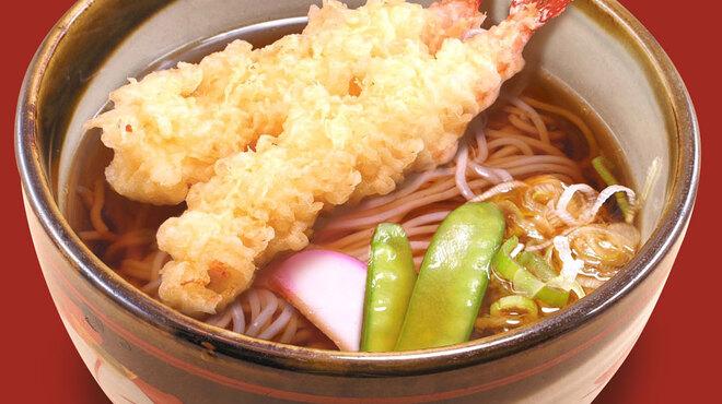 和食 うどんや - 料理写真:天ぷらそば