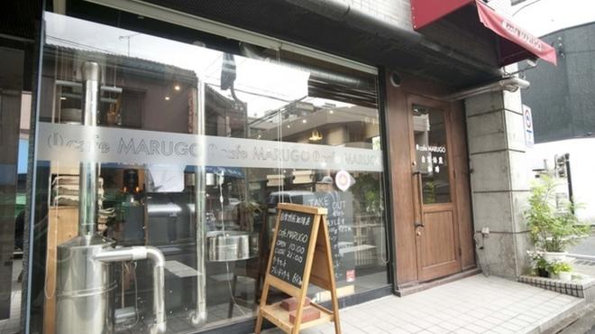 カフェ マルゴ - 外観写真:心がホットする空間になっております。