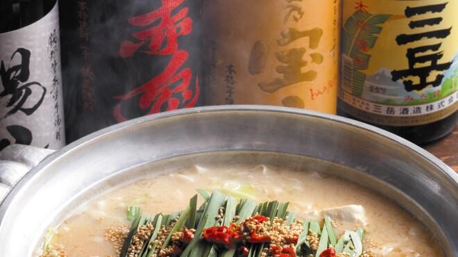 とりとり亭 - 料理写真:コラーゲンたっぷり、プリップリもつのうま味はまさに究極!!