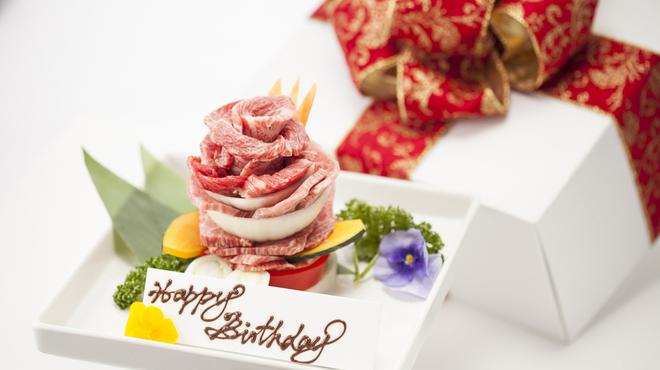 星遊山 - 料理写真:記念日・誕生日は肉ケーキでサプライズ♪