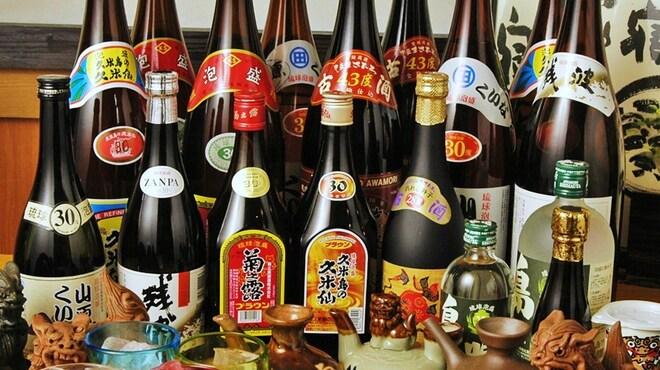 やんばる - 料理写真:沖縄本格泡盛・焼酎を多数ご用意!