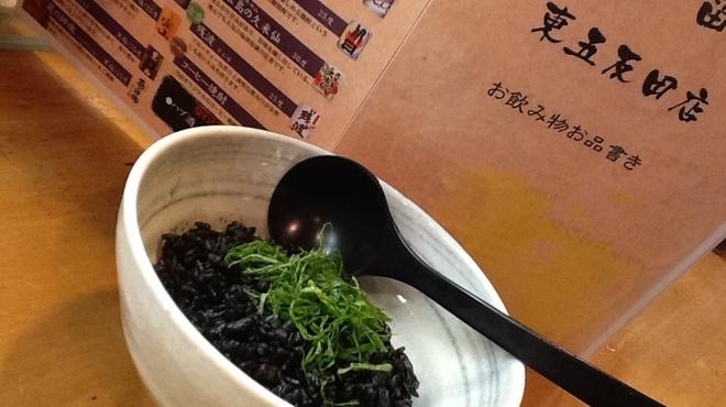 地鳥屋風神雷神 - 料理写真:まっ黒な焼き飯!大葉との相性抜群!