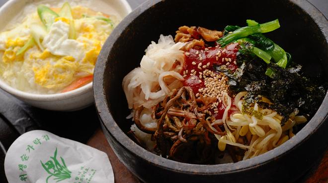 牛菜 - 料理写真:よ~くかきまぜて召し上がれ『ビビンパ
