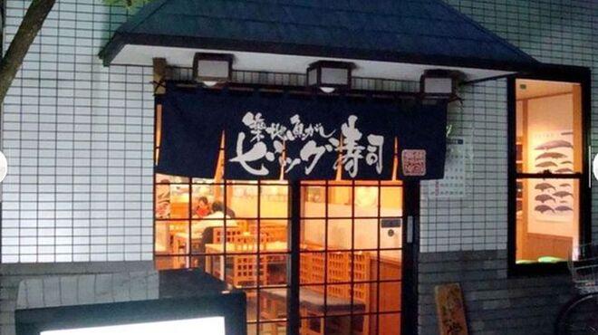 築地ビッグ寿司 - 外観写真:外観