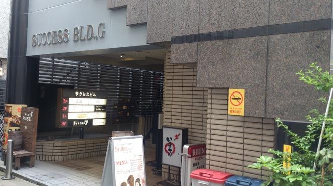 神戸 こも亭 - 外観写真:サクセスビル2Fです☆