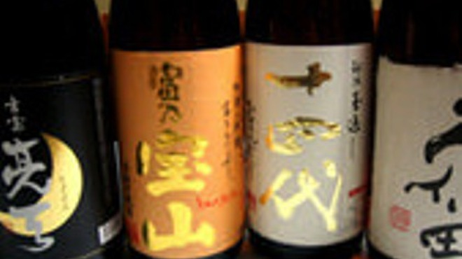 串エ門 - 料理写真:蔵の魂籠りし此の一本
