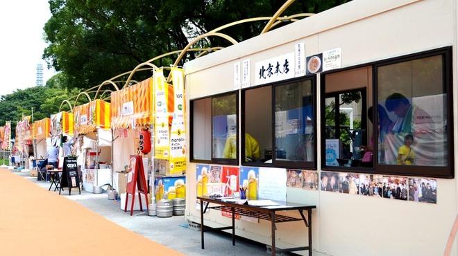 北京本店 - その他写真:◆夏祭りにも出店しました♪
