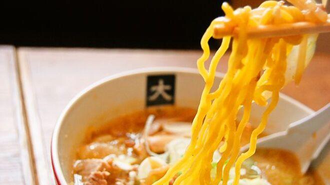 大島 - 料理写真:本場札幌の味噌ラーメンを是非ご賞味ください。
