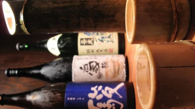 魚屋豪椀 - 料理写真:キーンと冷やした竹酒