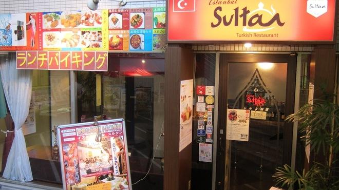 イスタンブール スルタン - 内観写真:入り口